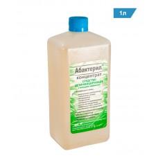 Абактерил концентрат - средство дезинфицирующее с моющим эффектом 1л