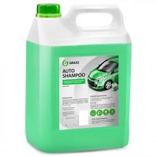 """Автошампунь """"Auto Shampoo"""" (канистра 5 кг) 125199"""