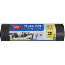 Мешки для мусора  60л OfficeClean ПНД, 58*65см, 6мкм, 20шт, черные, в рулоне