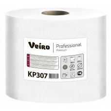 Полотенца бумажные в рулонах Veiro KP307, система C1