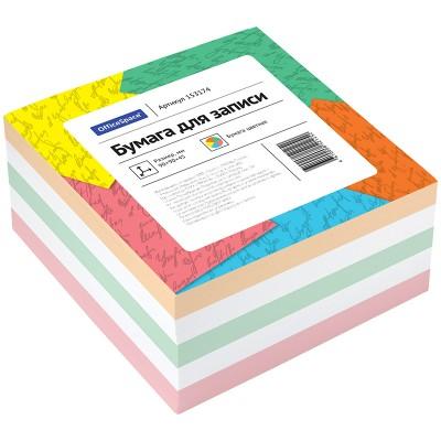 Блок для записи OfficeSpace, 9*9*4,5см, цветной